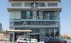 A.P.S. ATHIENITES DEPARTMENT STORE